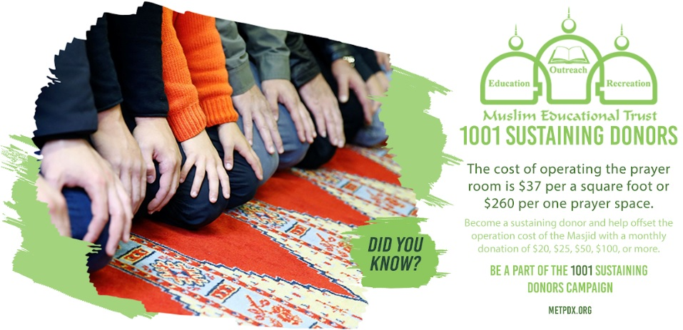 1001 Sustaining Donors prayer space